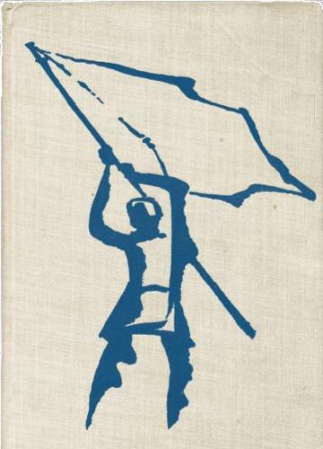 RUDOLPH, Fritz, STULZ, Percy, & LEWENSTEIN, Henry, Kawkas, querdurch! — Tagebuchblätter und fotografische Notizen einer Kaukasus-Durchquerung, mit 300 Worte Alpinistenrussisch und Hinweise für Kaukasus-Fahrer