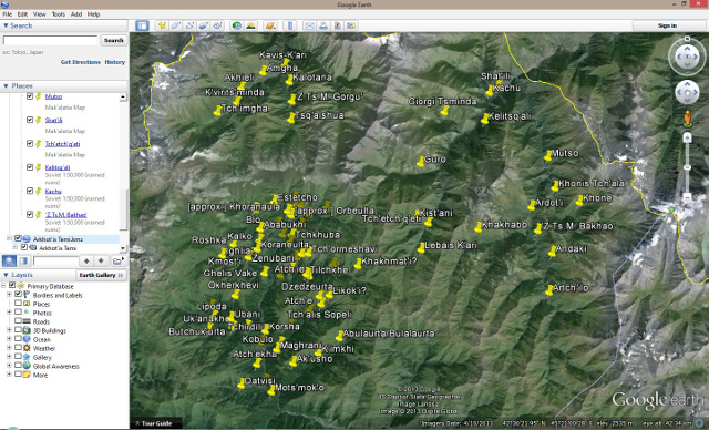 khevsureti's villages on google earth